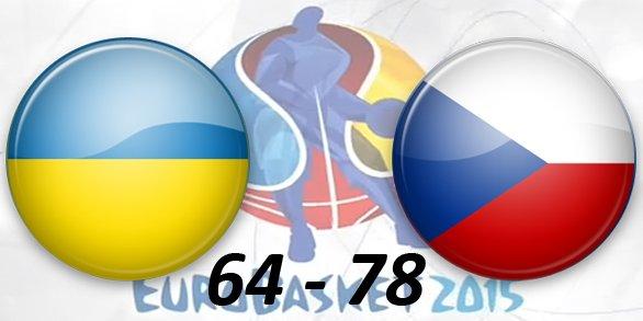 EuroBasket 2015 10a8ac848bae