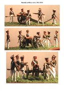 VID soldiers - Vignettes and diorams - Page 2 4defed8dde8bt