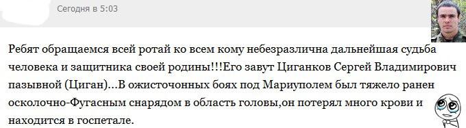 """...о """"русской весне""""... - Страница 39 67cdbd682129"""