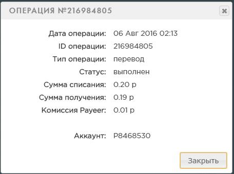 Заработок без вложений, халявный бонус каждый час на электронный кошелек - Страница 2 Cdd5506ae565