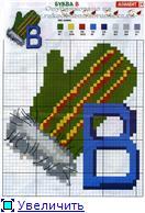 Схемы Алфавит и Цифры Ce8b1f5e6701t