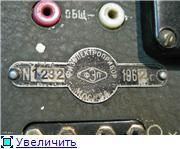Тестеры, переносные и стационарные. C73d0b3c12c9t