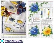 Схемы вышивки - Страница 2 295b37103d05t