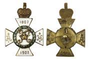 Нагрудные знаки Императорской России F9ce507c08d2t