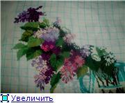 Мое творчество - Страница 4 32877e0b78f8t