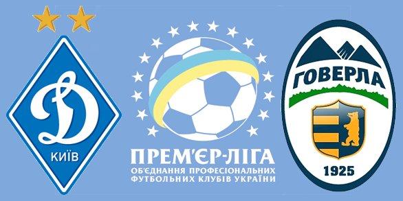 Чемпионат Украины по футболу 2012/2013 Dd3154674895