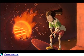 Унесенные призраками / Spirited Away / Sen to Chihiro no kamikakushi (2001 г. полнометражный) E112f7429002t
