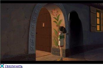 Унесенные призраками / Spirited Away / Sen to Chihiro no kamikakushi (2001 г. полнометражный) 86f1df4d6588t