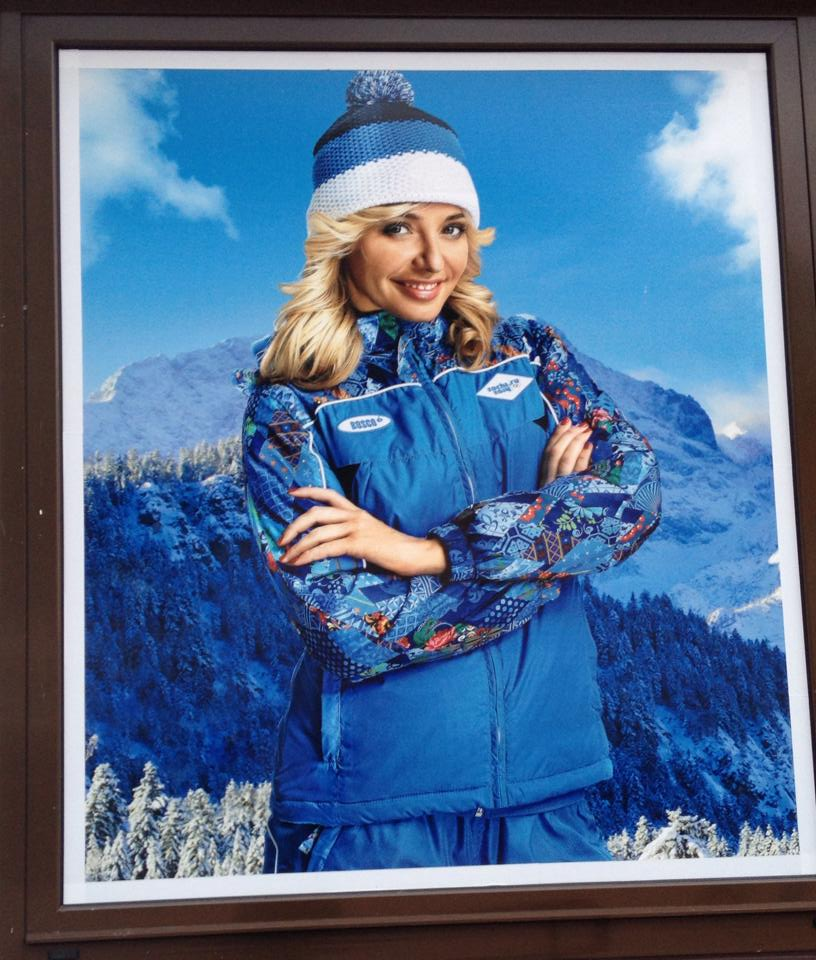 Татьяна Навка. Реклама, съемки, презентации - Страница 5 0e453b446856