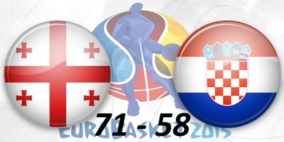 EuroBasket 2015 5026ffdb9809