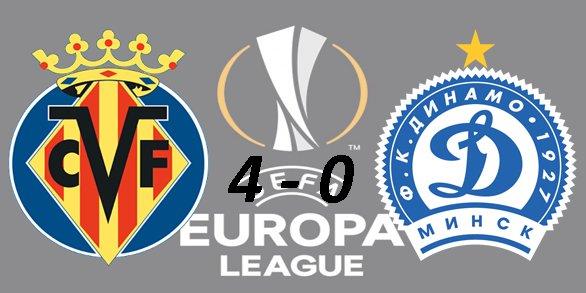 Лига Европы УЕФА 2015/2016 82a6c8a8ceb3