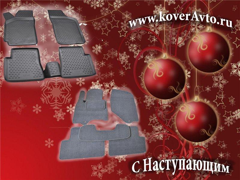 KoverAvto - Велюровые АВТОКОВРИКИ - Страница 2 7000fd970746