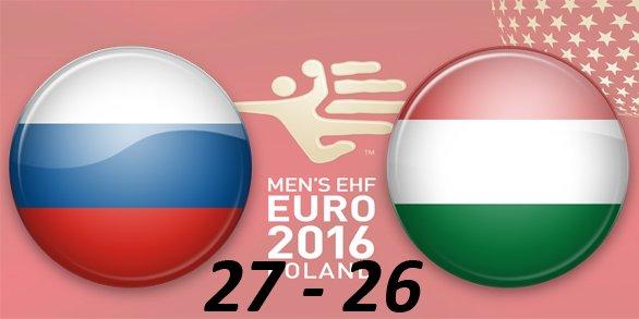 Чемпионат Европы по гандболу среди мужчин 2016 81045d96c6cf