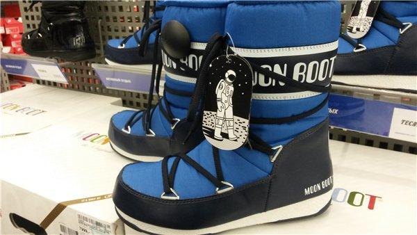 Взрослая зимняя обувь!посоветуйте магазин! - Страница 8 973e3df68257
