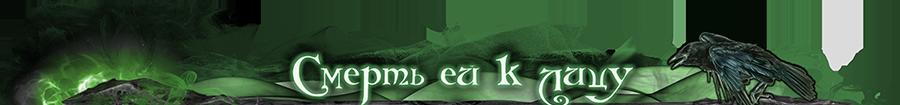 Золотой парась - Страница 4 3c7a2d520277