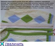 Планки, застежки, карманы и  горловины 95ece50f504at