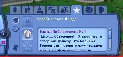 """ПРОЕКТ:  Маришка Чернова - """"Это всего лишь моя жизнь!"""" История одной ведьмы. 7158aa15ec13"""
