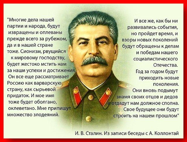Ипотека Сталина: 1% годовых на 12 лет B58cd8c4ebd7