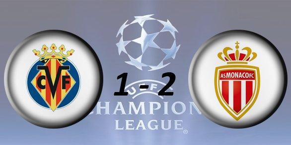 Лига чемпионов УЕФА 2016/2017 D00db165db8d