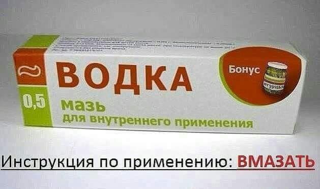 Русский голосовой движок своими руками. 06a6be2c4971