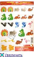 Красивое оформление группы в детском саду! 0de783363d57t