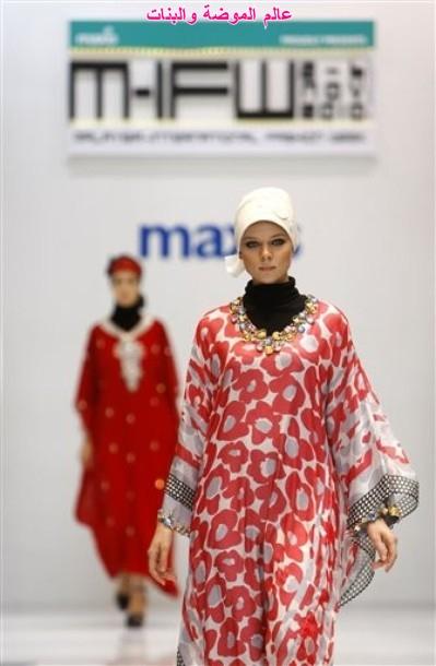 ملابس محجبات 2012 اشيك ازياء محجبات 2012 39c61ec81353