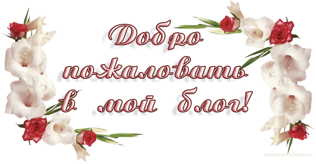 Блог автора Dc671ebf1838