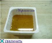 МК имбирно - медовое мыло  7c03e251388ft