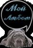 Кнопка-ссылка на хвастушки!!! - Страница 2 208f326f0b81