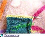 Планки, застежки, карманы и  горловины 5ba07803eabct