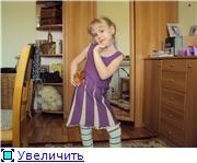 Первые работы Натальи  - Страница 2 02b31f281647t