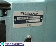Кинопроекционные аппараты. D553957d9269t
