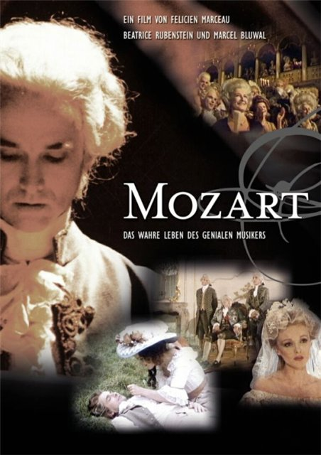Моцарт / Mozart B730ee7d31ff