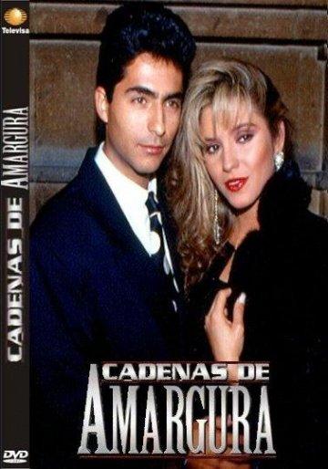 Даниэла Кастро / Daniela Castro - Страница 7 Af164ebef101