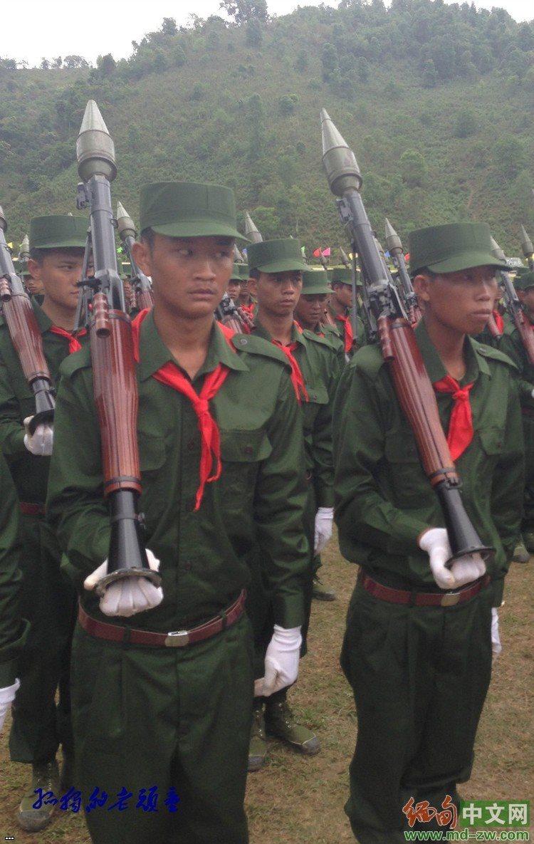Myanmar Armed Forces Afe3c27d4330
