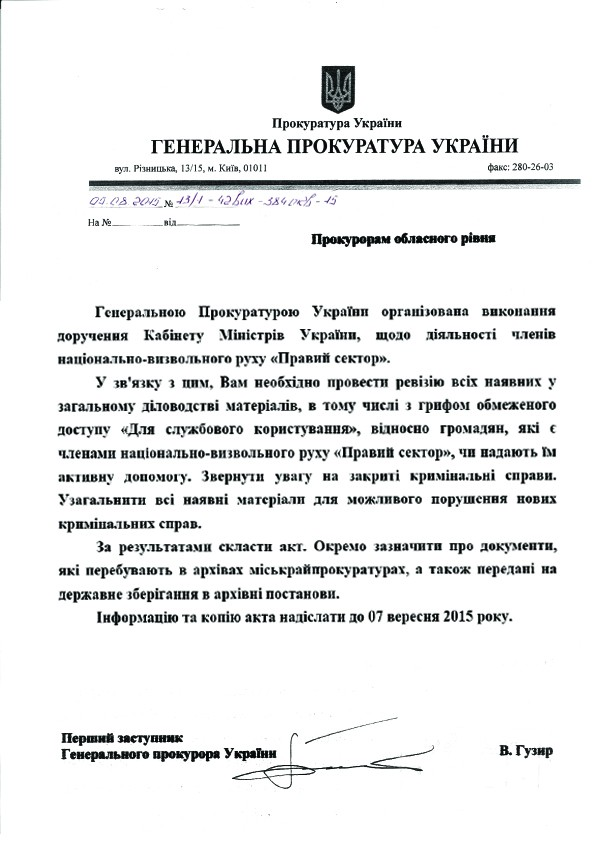 The Situation in the Ukraine. #21 - Page 6 6182e9452bcd