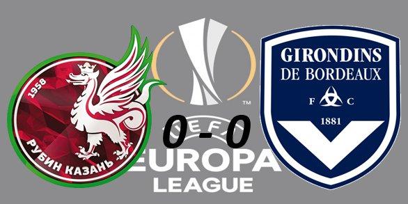 Лига Европы УЕФА 2015/2016 54e25a96b12e