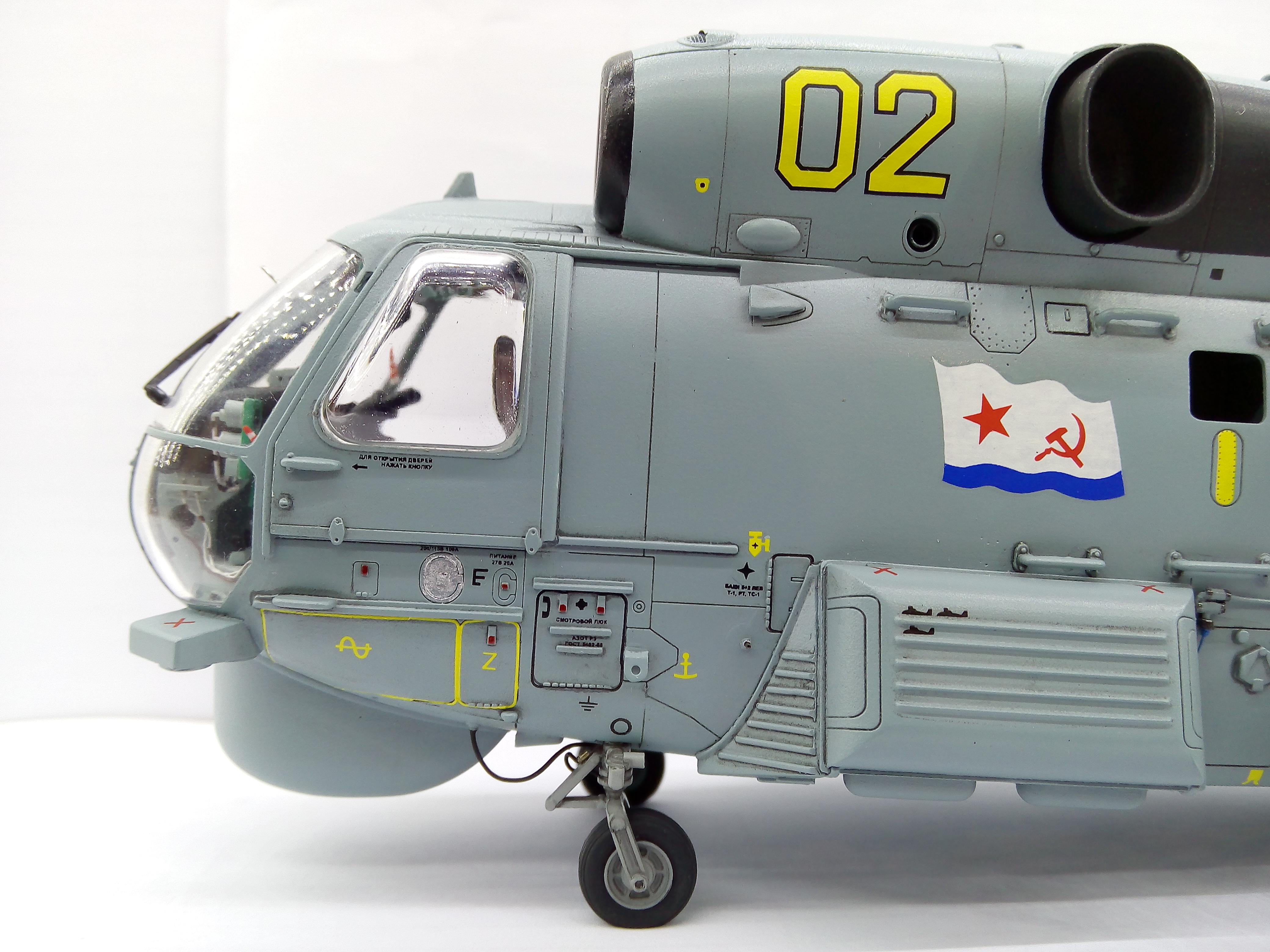 Ка-27ПЛ 1/48 HOBBYBOSS - Страница 3 C5c9e82000c0