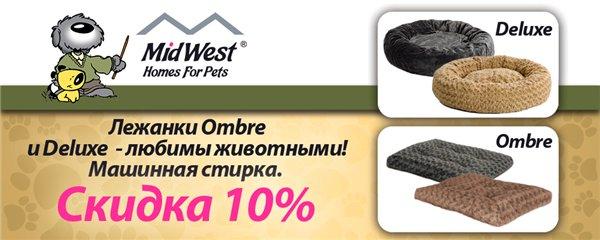 Интернет-магазин Red Dog- только качественные товары для собак! - Страница 3 7fde87907a5c