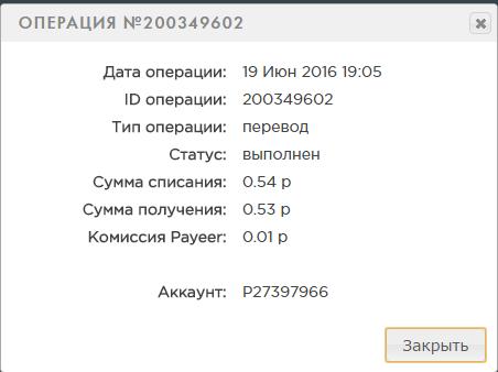 Заработок без вложений, халявный бонус каждый час на электронный кошелек 145d2de3f341