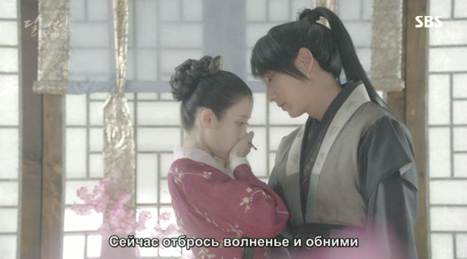 Лунные влюблённые - Алые сердца Корё / Moon Lovers: Scarlet Heart Ryeo - Страница 2 4e6dc5a4662c