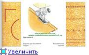Пособие по шитью - Страница 2 9f90d69236f7t