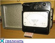 """Стрелочные измерительные приборы литера """"М"""". B03e8703f6a0t"""