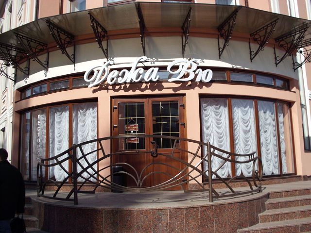 Гостиницы Бердичева E7a454b02ed9