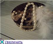 Хвастики от HELEN555 F2690c5ce196t