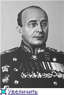 Ордена Советских Республик. 1de9c5bd1592t