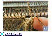 Мастер-классы по вязанию на машине - Страница 1 08bd79213494t