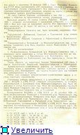 Административно-территориальное деление Черниговской губернии - области E6134510ebf6t