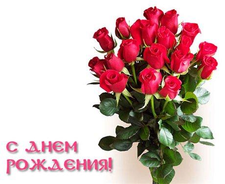 Поздравляем Milka с днем рождения!   Ce65b030bce6