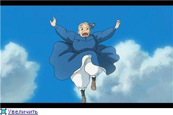 Ходячий замок / Движущийся замок Хаула / Howl's Moving Castle / Howl no Ugoku Shiro / ハウルの動く城 (2004 г. Полнометражный) - Страница 2 45cb3602a8e2t